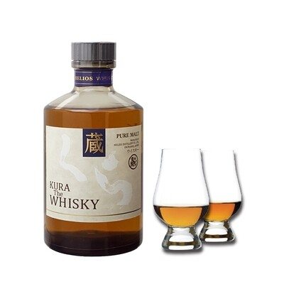 (Free Nosing Glasses) Kura 'Pure Malt' Whisky