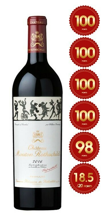 Chateau Mouton Rothschild - Pauillac 1st Grand Cru 2016 (Pre-Order - 1 week delivery time)