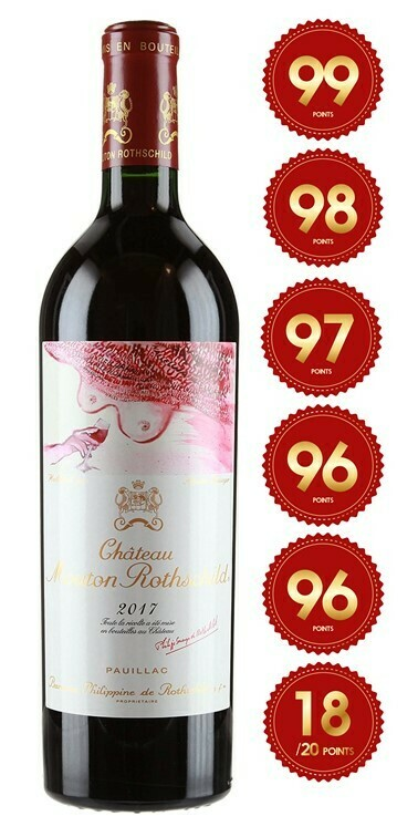 Chateau Mouton Rothschild - Pauillac 1st Grand Cru 2017 (Pre-Order - 1 week delivery time)