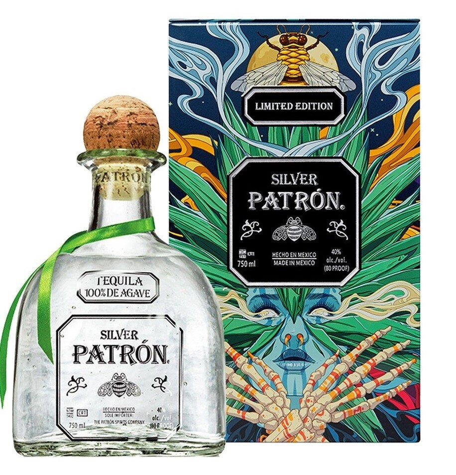 Patron 'Silver' Tequila (2020 Limited Edition Mexican Heritage Tin Box)
