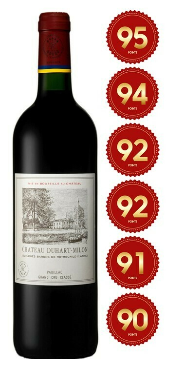 Chateau Duhart-Milon - Pauillac 2017 (Pre-Order - 1 week delivery time)