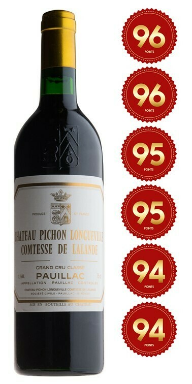 Chateau Pichon-Lalande - Pauillac 2017 (Pre-Order - 1 week delivery time)