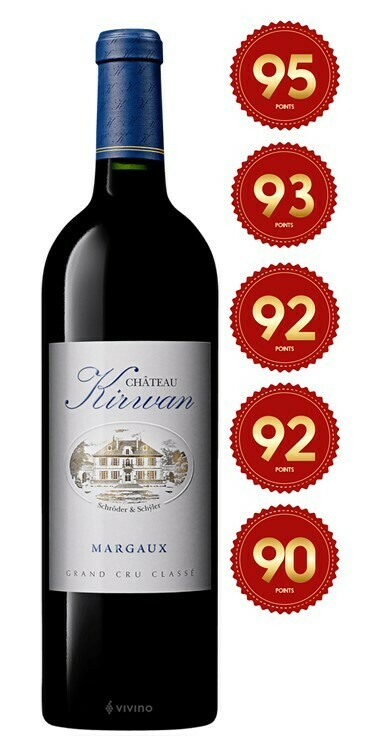 Chateau Kirwan - Margaux 2016 (Pre-Order - 1 week delivery time)