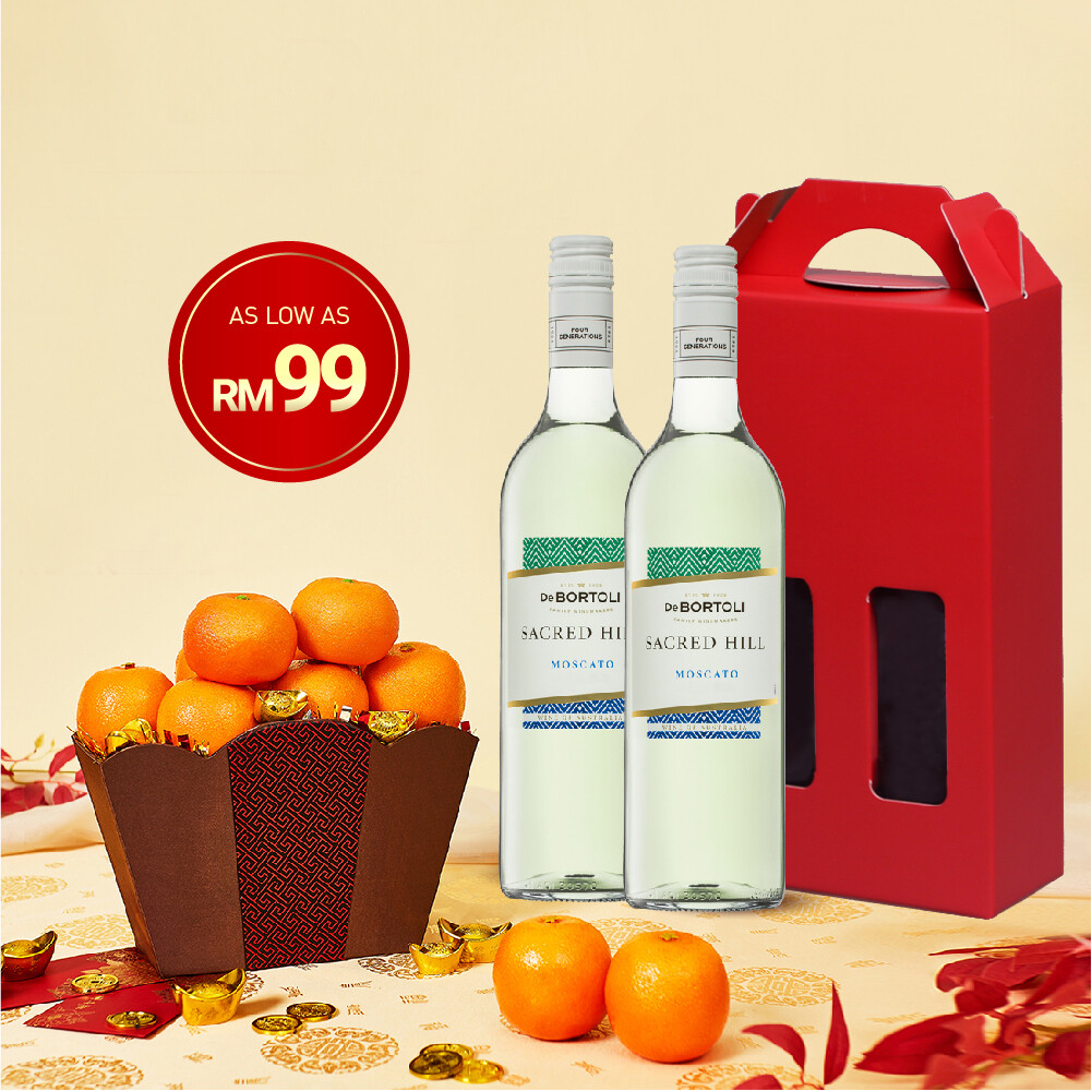 (CNY Gift Pack) Full of Wealth - Pre-Order - Ship by 29/1