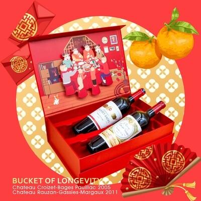 (Chateau Premium CNY Gift Pack) Bucket of  Longevity
