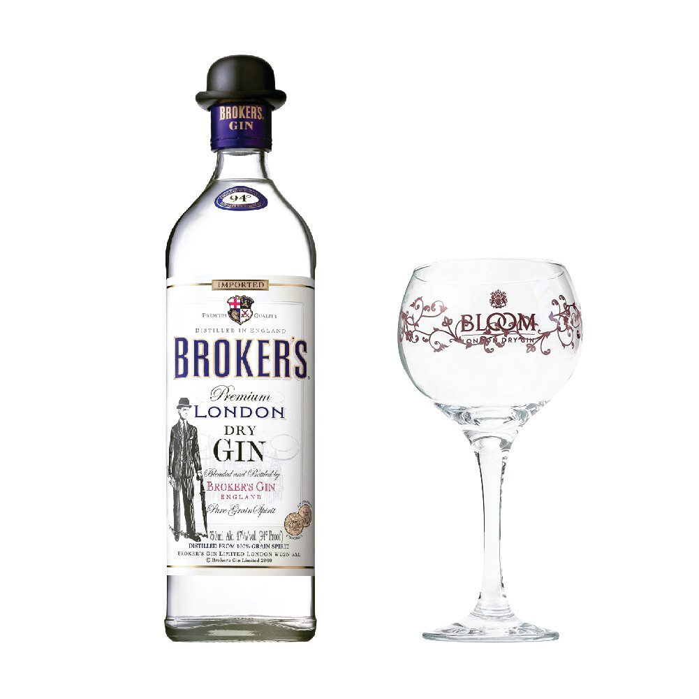 (Free Balloon Glass) Broker's London Dry Gin