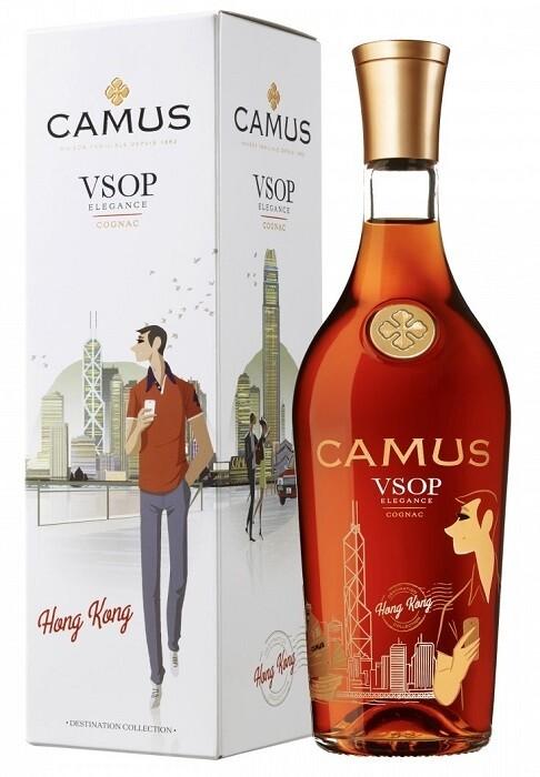 Camus 'Destination Collection: Hong-Kong' VSOP Cognac (500ml Limited Edition)