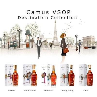 (5 Bottles Collector Pack) Camus 'Destination Collection' VSOP Cognac