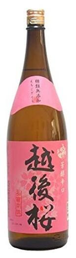 Echigo Zakura Futushu Sake (1800ml)