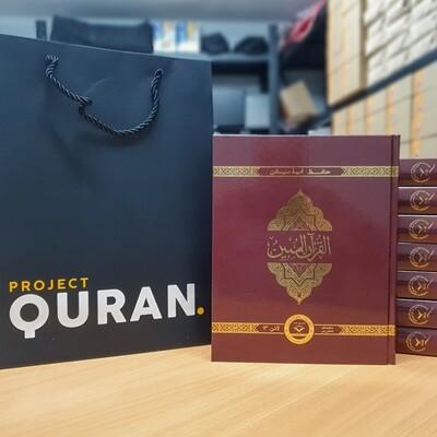 Arabic Quran - with English Translation