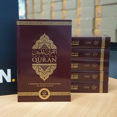 The Clear Quran - Arabic with English