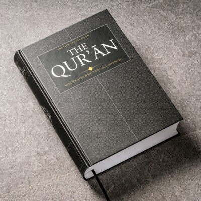 English Quran
