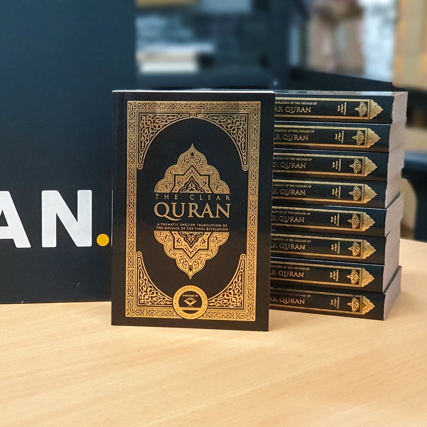 The Clear Quran - Pocket Size