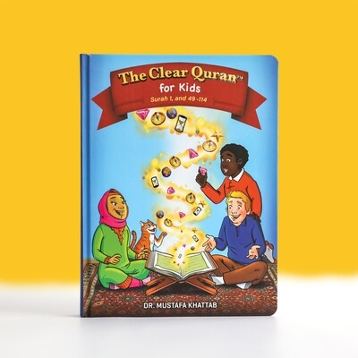 The Clear Quran for Kids