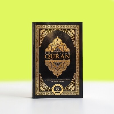 The Clear Quran Soft Cover