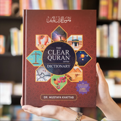The Clear Quran Dictionary