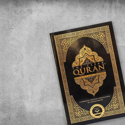 The Clear Quran