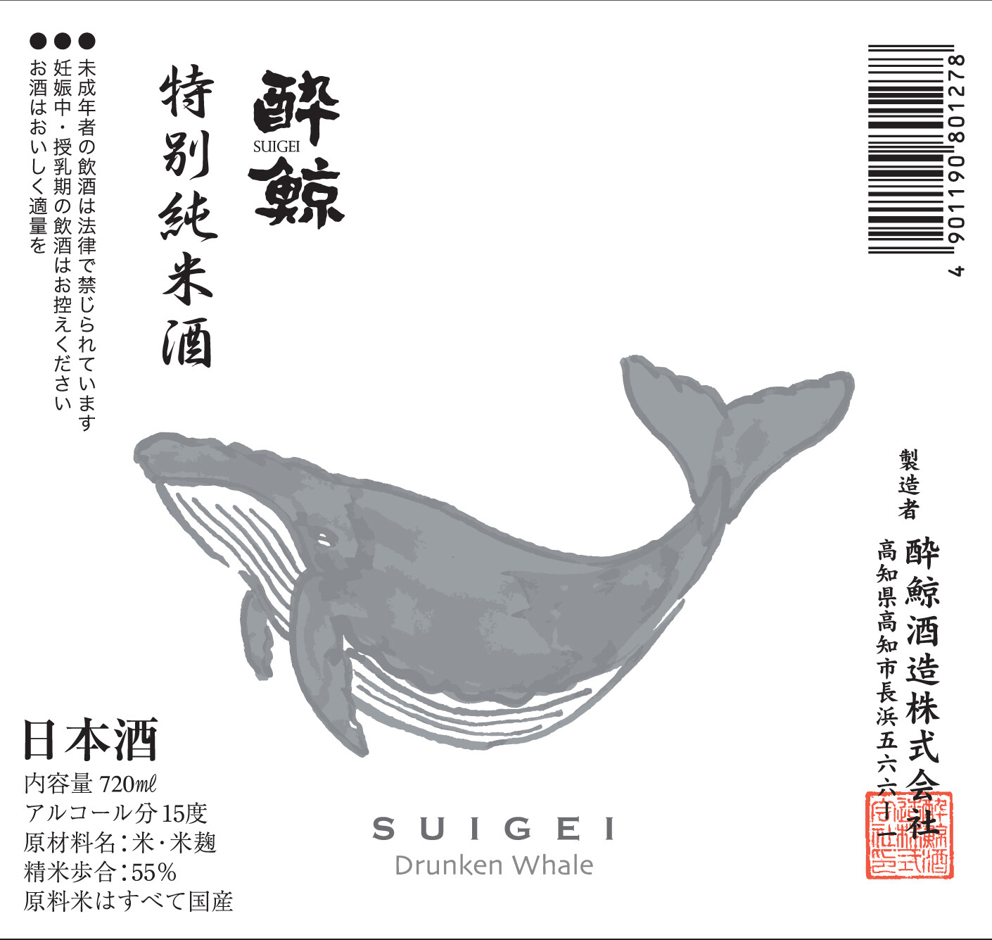 Suigei Drunken Whale Tokubetsu Junmai Sake 720ml