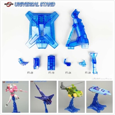 Fans Toys UNIVERSAL STAND