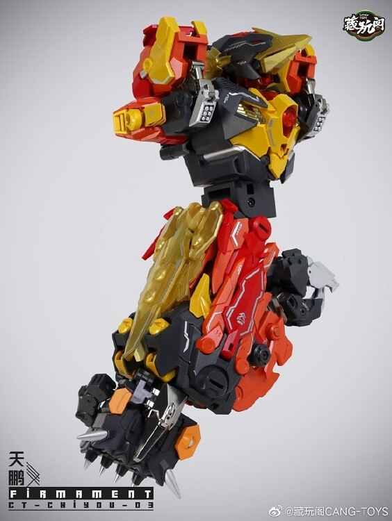 CT-CHIYOU-03 FIRMAMENT  CANG-TOYS