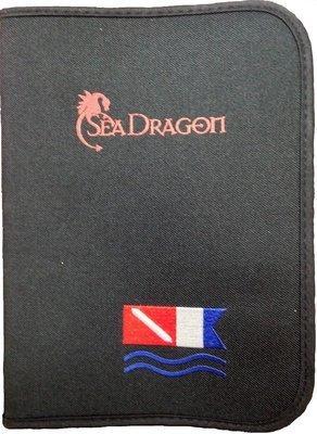 Sea Dragon 3-Ring Logbook