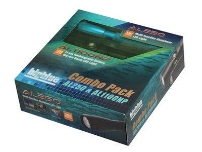 Big Blue Dive Light Combo Pack 250/1200NP