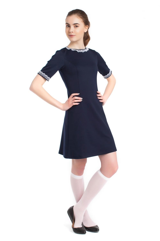 """Школьное платье """"Май"""" синее"""