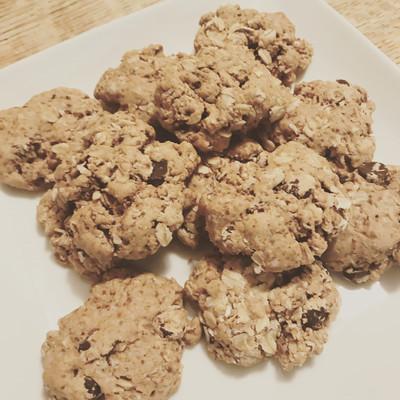 Chocolate Chip Cookies (Frozen)