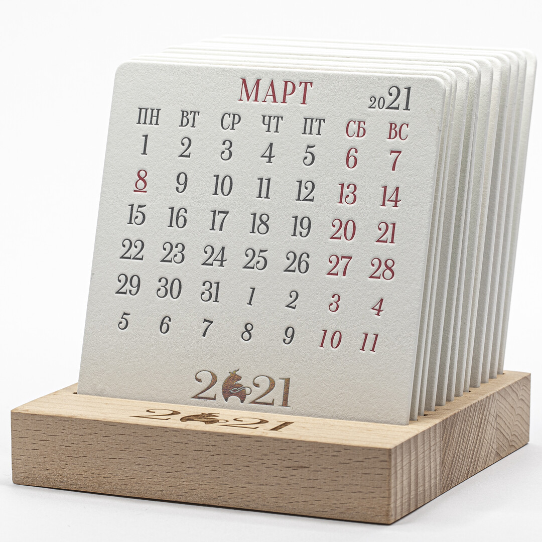 Календарь BIG CLASSIC 2021
