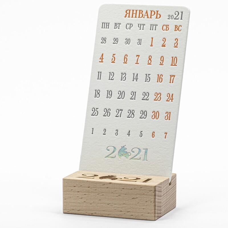 Календарь MINI ONE 2021