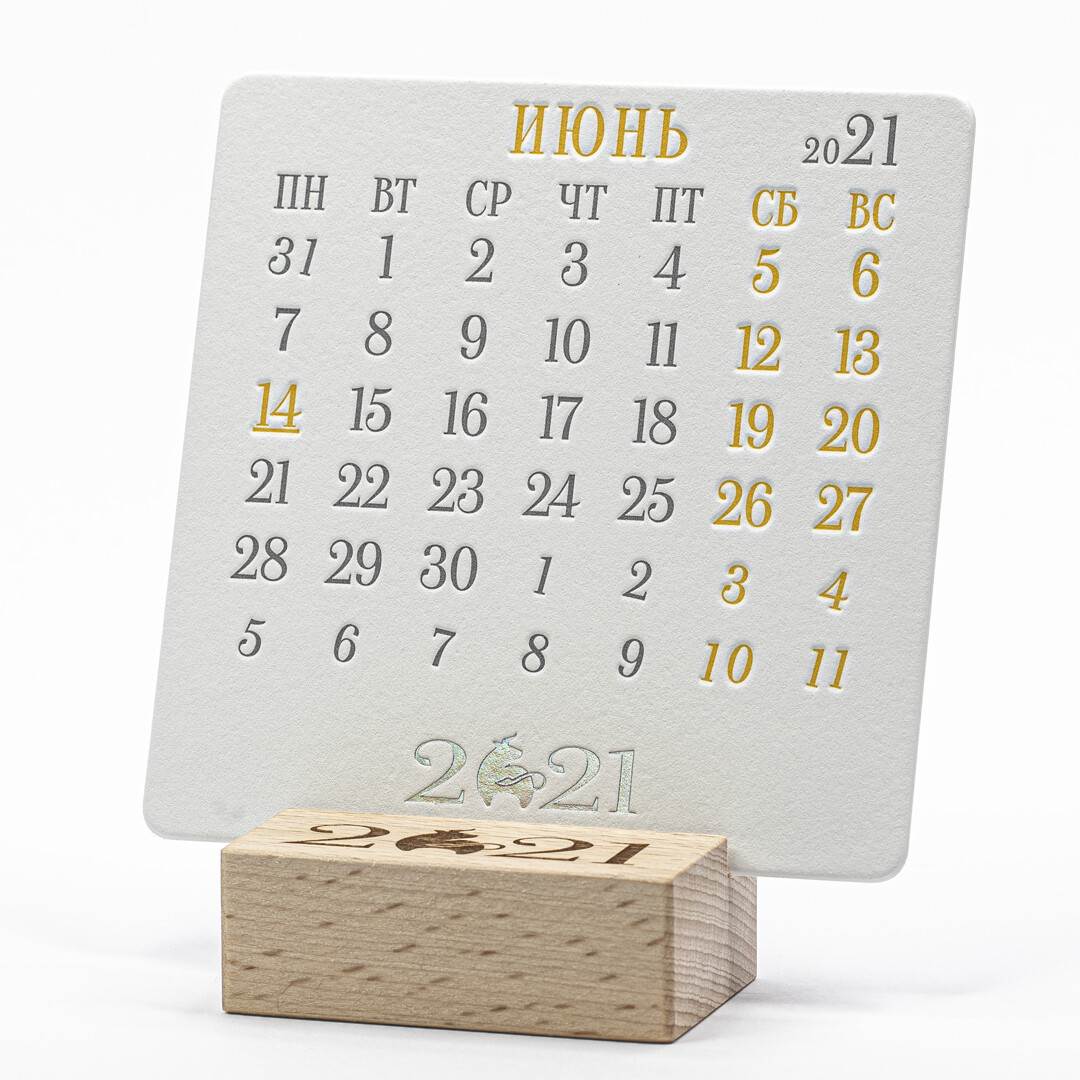 Календарь CLASSIC ONE 2021