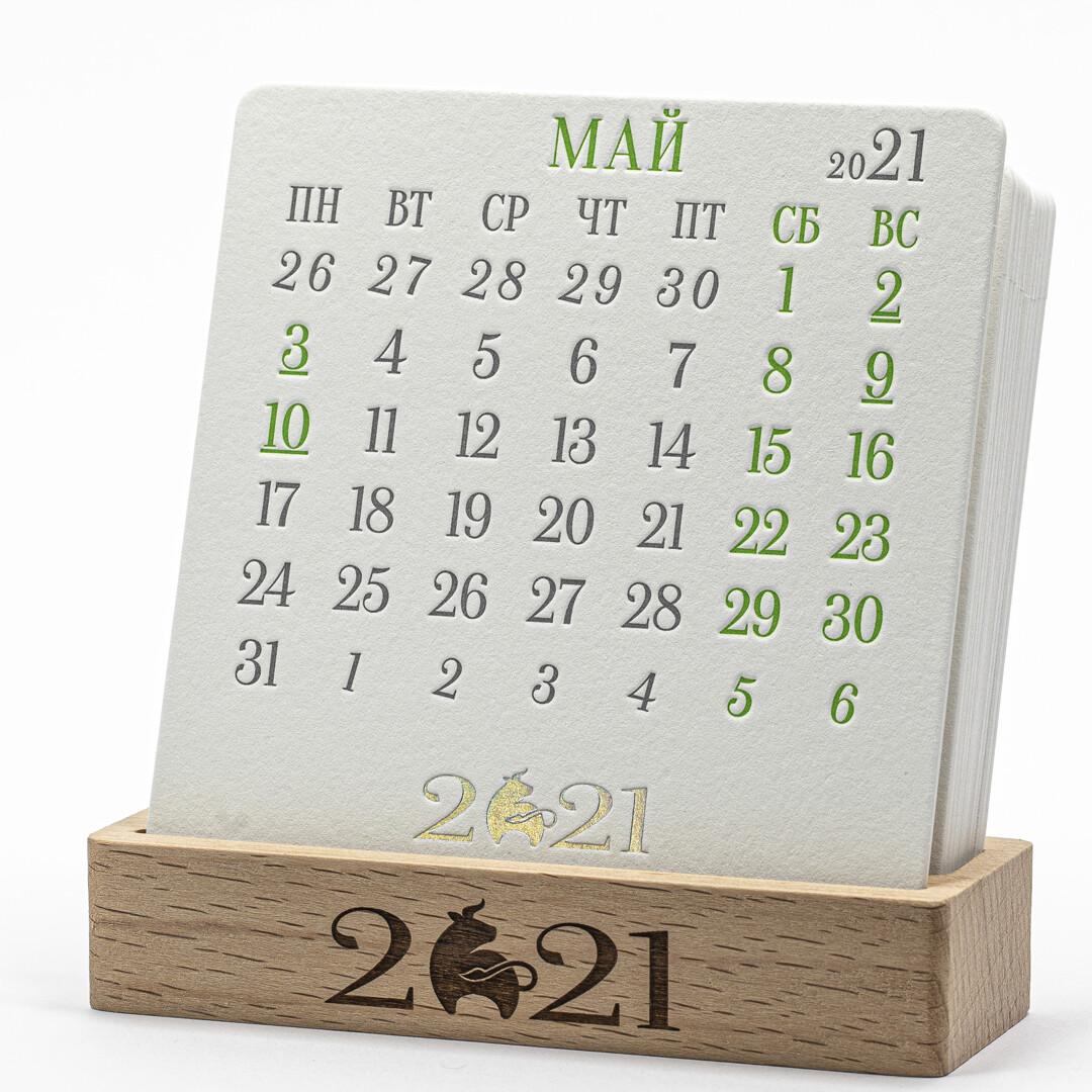 Календарь CLASSIC MINI 2021