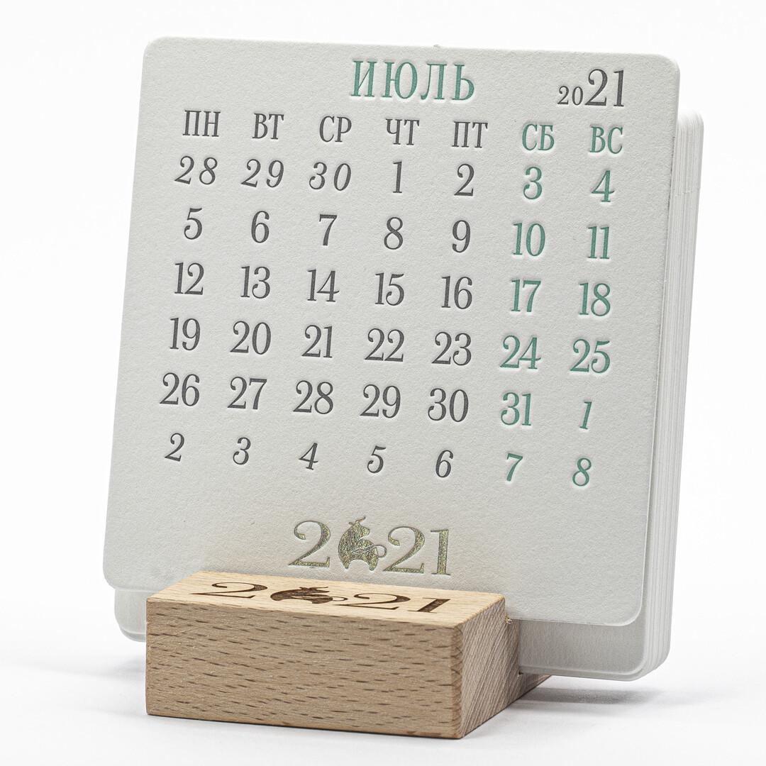 Календарь CLASSIC TWO 2021