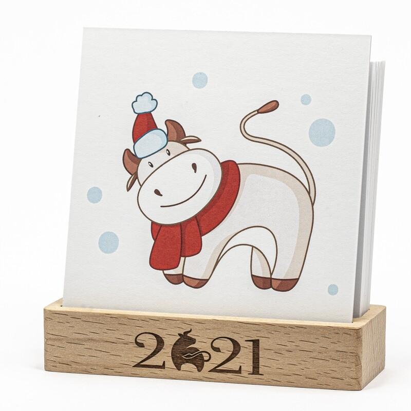 Календарь BULL 2 2021
