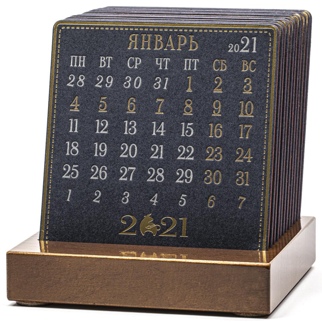 PREMIUM 21 - Календарь на подставке из лакированного дерева.