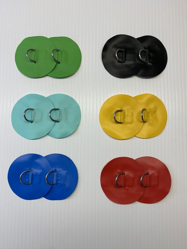 Small D-Ring Assembly 2 Pack