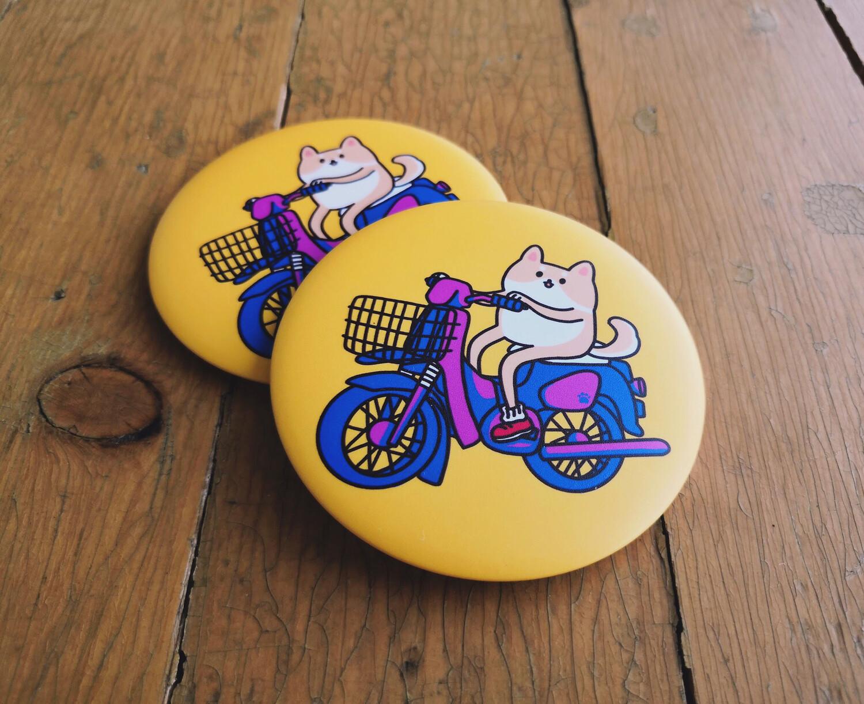 Bicycle Doggo - Button Pin