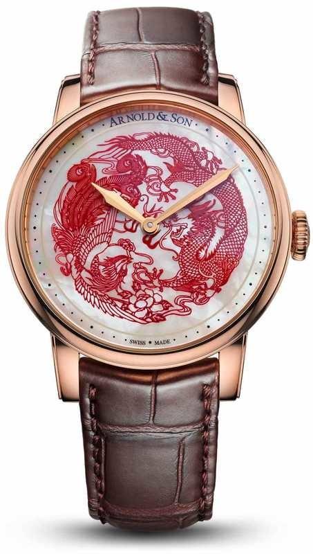 Arnold & Son HM Dragon & Fenghuang