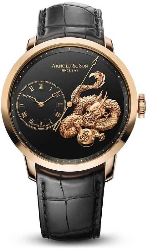 Arnold & Son Metiers d'Art TB Dragon Limited Edition