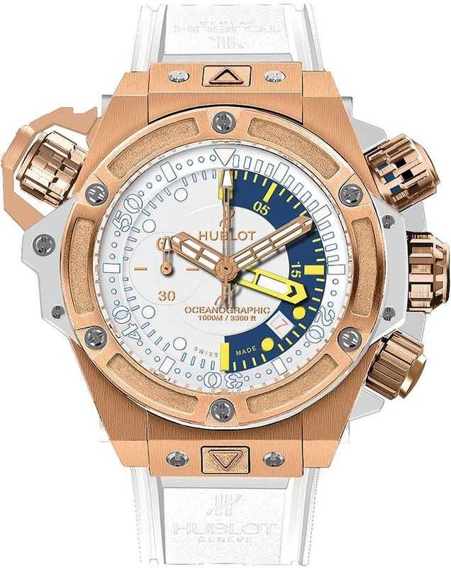 Hublot King Power Oceanographic 1000 King Gold White 48mm 732.OE.2180.RW