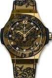 Hublot Big Bang Broderie Yellow Gold 343.VX.6580.NR.BSK16