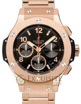 Hublot Big Bang Gold Bracelet 341.PX.130.PX
