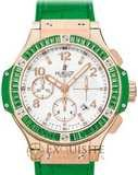 Hublot Big Bang 38mm Tutti Frutti Apple 341.PG.2010.LR.1922