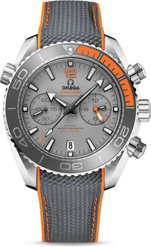 Planet Ocean 600M omega Co-Axial Master Chronograph 45.5mm 215.92.46.51.99.001