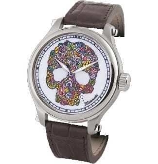 Zannetti Art Collection Skull Mexican