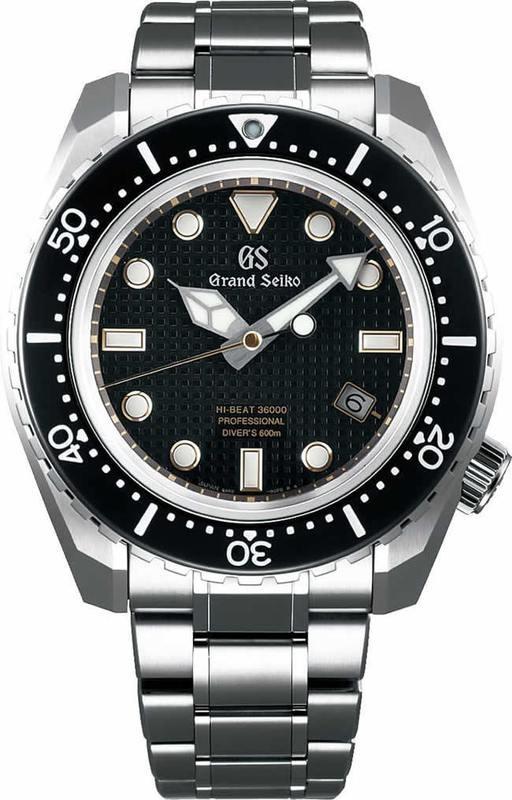Grand Seiko SBGH255 Hi-Beat 36000 Professional Diver