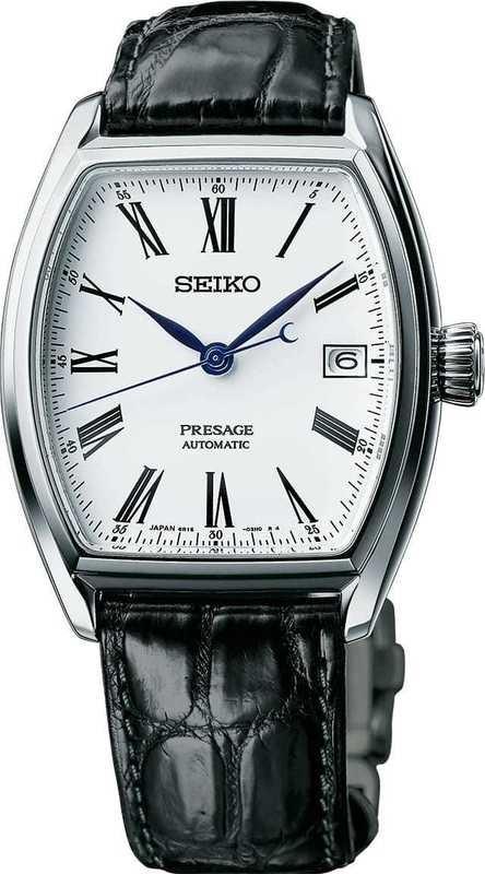 Seiko Presage Enamel Automatic