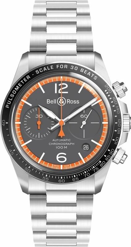 BR V2-94 Garde Cotes on Bracelet