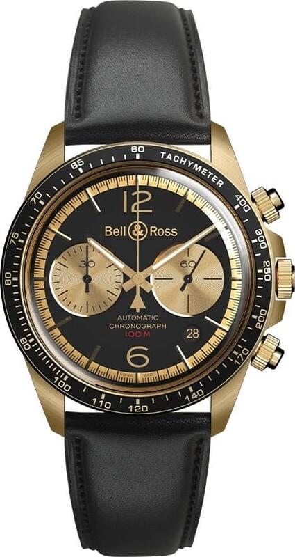 Bell & Ross BR V2-94 Bellytanker Bronze