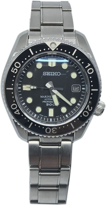 Seiko Prospex MarineMaster SBDX017